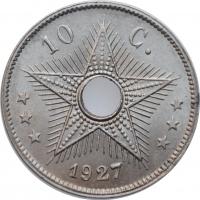 """Бельгийское Конго 10 сантимов 1927 г., BU, """"Колония Бельгии (1909 - 1949)"""""""