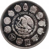 """Кипр 9 пиастров 1940 г., UNC, """"Король Георг VI (1937 - 1952)"""""""