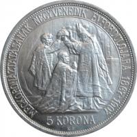 """Венгрия 5 крон 1907 г. U.P., PROOF RESTRIKE, """"40 лет со дня коронации Франца Иосифа I"""""""