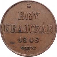Венгрия 1 крейцер 1848 г., XF, 'Революция (1848-1849)', РЕДКАЯ
