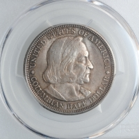 """США 50 центов 1892 г., PCGS MS64, """"Колумбийская выставка"""""""