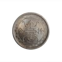 """Китай - Японский 10 фэней 1940 г., UNC, """"Нанкин (1938 - 1941)"""""""