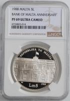 """Мальта 5 лир 1988 г., NGC PF69, """"20 лет Центральному банку Мальты"""""""