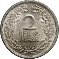 Япония 50 йен 1973 г., 'Хирохито (Сёва) (1950-1989)'