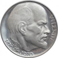 Япония 100 йен 1973 г., 'Хирохито (Сёва) (1950-1989)'