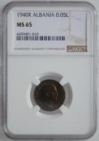 """Албания 0.05 лек 1940 г., NGC MS65, """"Итальянская оккупация (1939 - 1943)"""""""