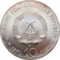 "ГДР 10 марок 1970 г., BU, ""200 лет со дня рождения Людвига ван Бетховена"""