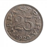 """Югославия 25 пара 1920 г., UNC, """"Король Пётр I (1918 - 1921)"""""""