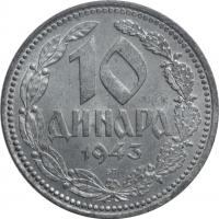 """Сербия 10 динаров 1943 г., BU, """"Немецкая оккупация (1941 - 1945)"""""""