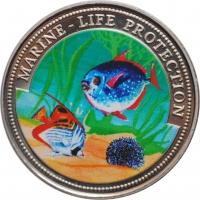 """Гана 10 сика 1997 г., PROOF, """"Защита морской жизни"""""""