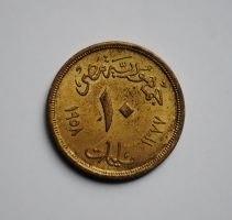 Египет 10 миллим 1958 г., AU, 'Республика Египет (1953 - 1958)'