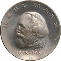 """ГДР 20 марок 1968 г., BU, """"150 лет со дня рождения Карла Маркса"""""""