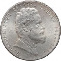 """Австрия 2 шиллинга 1935 г., UNC, """"25 лет со дня смерти Карла Люгера"""""""