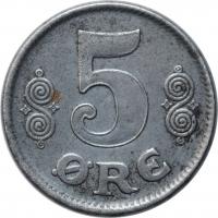 """Дания 5 эре 1919 г. HCN, XF-AU, """"Король Кристиан X (1912 - 1947)"""""""