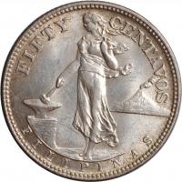 """Филиппины 50 сентаво 1944 г. S, AU, """"Администрация США (1903 - 1945)"""""""