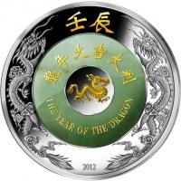"""Лаос 2000 кипов 2012 г., PROOF, """"Китайский гороскоп - Год дракона"""""""