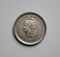 Аргентина 1 песо 1957 г., 'Песо аргентинское (1881 - 1969)'