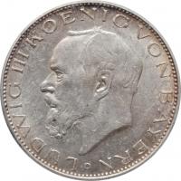 """Бавария 2 марки 1914 г., ICG MS62, """"Король Людвиг ІІІ (1913 - 1918)"""""""