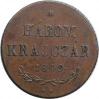 """Венгрия 3 крейцера 1849 г. ND, AU, """"Война за Независимость (1848 - 1849)"""""""
