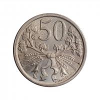 """Чехословакия 50 геллеров 1921 г., BU, """"Первая Республика (1919 - 1938)"""""""