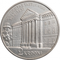 """Эстония 2 кроны 1932 г., UNC, """"300 лет университету в Тарту"""""""