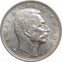"Сербия 1 динар 1915 г., UNC, ""Король Пётр I (1903 - 1918)"" KM# 25.3"