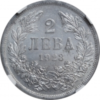 """Болгария 2 лева 1923 г., NGC MS61, """"Царь Борис III (1918 - 1943)"""""""