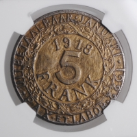 """Бельгия 5 франков 1918 г., NGC AU Details, """"Германская оккупация города Гент (1915 - 1918)"""""""