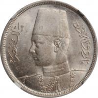 Мозамбик 1 метикал 1975 г., UNC, 'Республика Мозамбик (1975 - 1979)' ОЧЕНЬ РЕДКАЯ