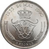 """Дания 5 крон 1960 г., UNC, """"Серебряная свадьба"""""""