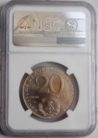 Германия - ГДР 20 марок 1979 г., NGC MS65, '30 лет ГДР' PROBE