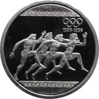 "Греция 1000 драхм 1996 г., PROOF, ""100 лет Олимпийским играм - Бег"""