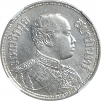 "Таиланд 1 бат 1916 г., NGC MS61, ""Король Рама VI (1910 - 1925)"""