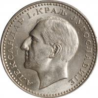 """Югославия 50 динаров 1932 г., BU, """"Король Александр I (1921 - 1934)"""" без КОВНИЦА А.Д."""