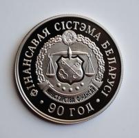 Беларусь 1 рубль 2008 г., PROOF, '90 лет финансовой системе Беларуси'
