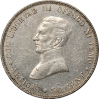 "Уругвай 50 сентесимо 1917 г., UNC, ""Хосе Хервасио Артигас (1764 - 1850)"""