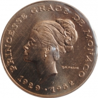 """Монако 10 франков 1982 г., BU ESSAI, """"Смерть принцессы Грейс"""""""