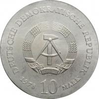 """ГДР 10 марок 1978 г., BU, """"175 лет со дня рождения Юстуса фон Либиха"""""""