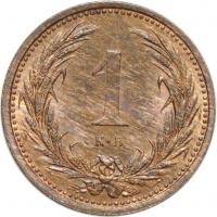 """Венгрия 1 филлер 1900 г. KB, BU, """"Император Франц Иосиф I (1848 - 1916)"""""""