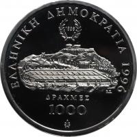 Россия 3 рубля 1995 г., PROOF, 'Освобождение Европы от фашизма. Прага'