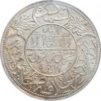 ФРГ 2 марки 1991 г. A, 'Людвиг Эрхард, 40 лет Федеративной Республике (1948-1988)'
