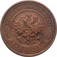 """Дания 1 крона 1892 г. CS, UNC, """"Король Кристиан IX (1873 - 1906)"""""""