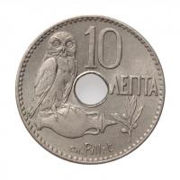 "Греция 10 лепт 1912 г., BU, ""Король Георг I (1863 - 1922)"""