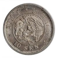 """Япония 10 сенов 1875 г., UNC, """"Император Муцухито (Мэйдзи) (1869 - 1912)"""""""