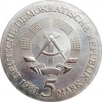 """ГДР 5 марок 1981 г., UNC, """"450 лет со дня смерти Тильмана Рименшнайдера"""""""