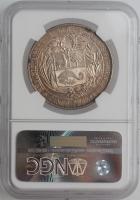 """Перу 5 песет 1880 г. B., NGC MS62, """"Песета (1880 - 1882)"""""""