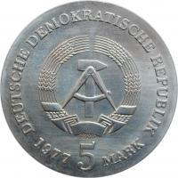 """ГДР 5 марок 1977 г., UNC, """"125 лет со дня смерти Фридриха Людвига Яна"""""""