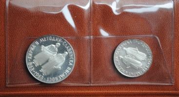 Болгария 2 лева и 5 левов 1963 г., PROOF, '1100 лет славянскому алфавиту'