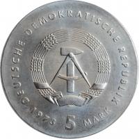 Греция 100 драхм 1988 г., UNC, 'XXVIII шахматная Олимпиада в Салониках'