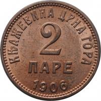 """Черногория 2 пара 1906 г., BU, """"Король Никола I (1906 - 1918)"""""""
